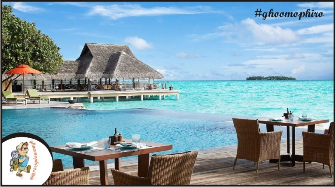 tajmaldives