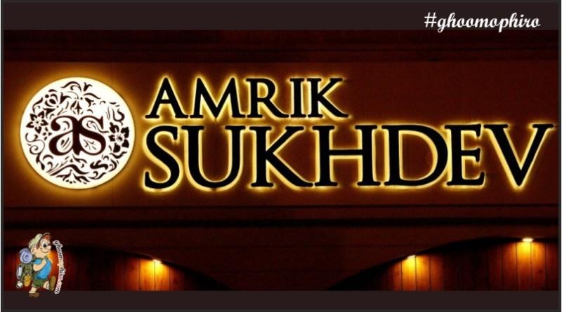 SukhdevDhabha
