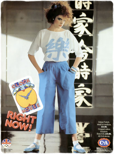 "Food Trends C&a ~ Womenswear Adverts [1983-1985] ""clock House"" 