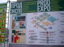 PRODEXPO 2011 G. INGASON SEAFOOD