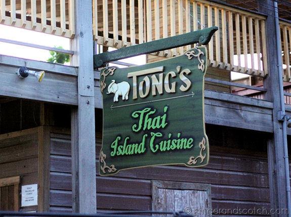 Tong's Thai Island Cuisine