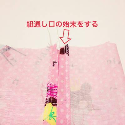 kyuusyokufukuro7