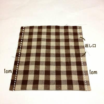 裏布の両端を縫う