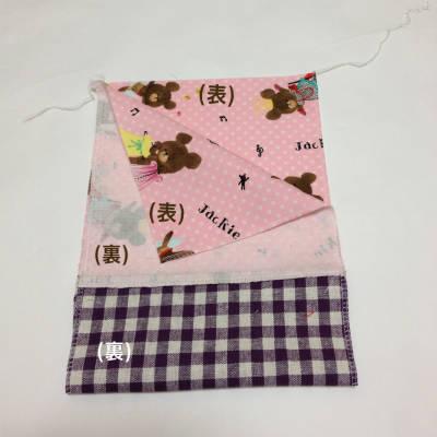 中表に合わせて袋状に縫う