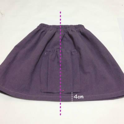 スカートにポケットを配置する