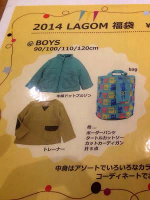 LAGOM boys