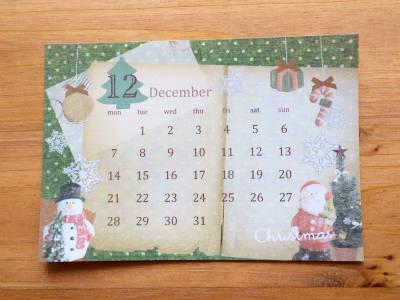 calendar2015 12月
