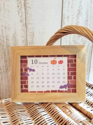calendar2014年10月