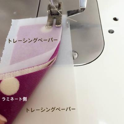 外表で縫う