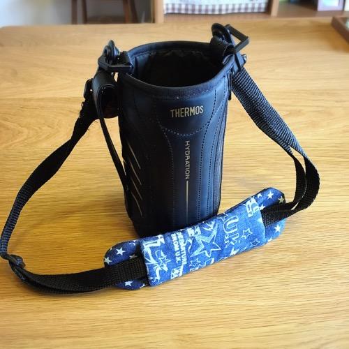 水筒の肩ベルト