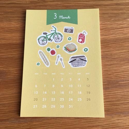 calendar201703