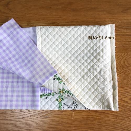 縫い代1.5cm