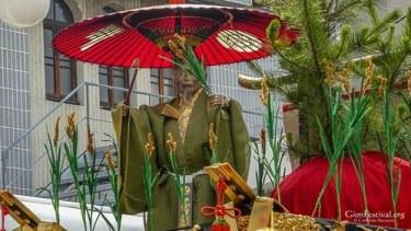 ashikari yama deity statue gion festival procession kyoto japan
