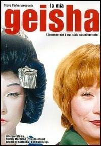 Locandina La mia geisha
