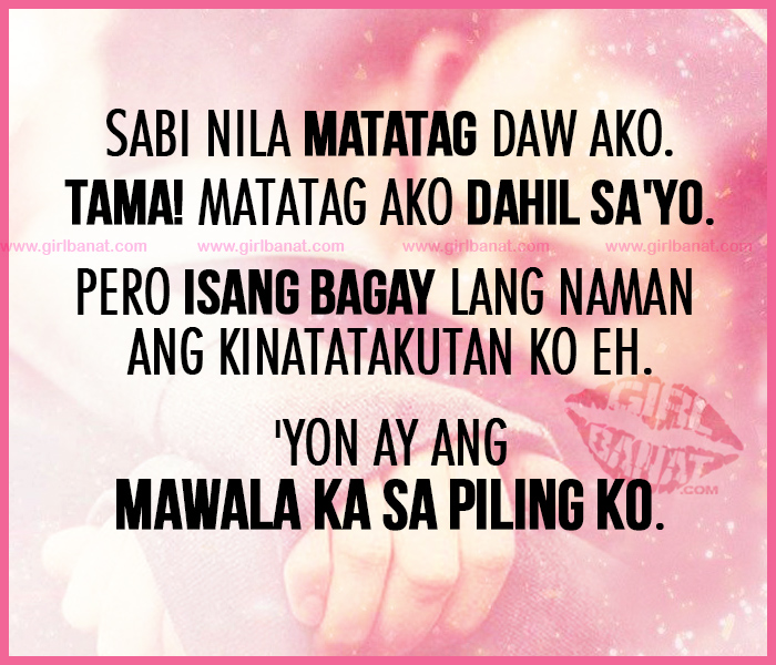 Sweet Baby Girl Wallpaper For Facebook I Love You Quotes Tagalog Quotesgram