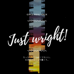 Just wright!