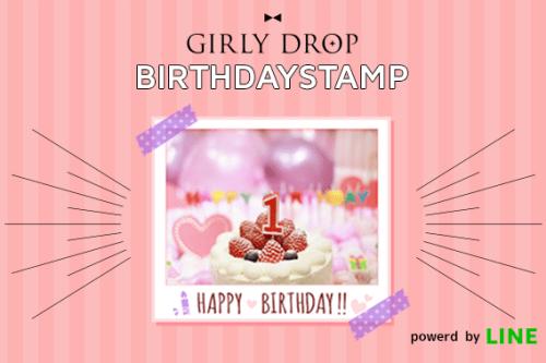 GIRLY DROPのLINEスタンプがついにリリース♡誕生日に使える日本で一番可愛い写真スタンプが40種類入ってるよ!!のフリー写真素材(商用可)