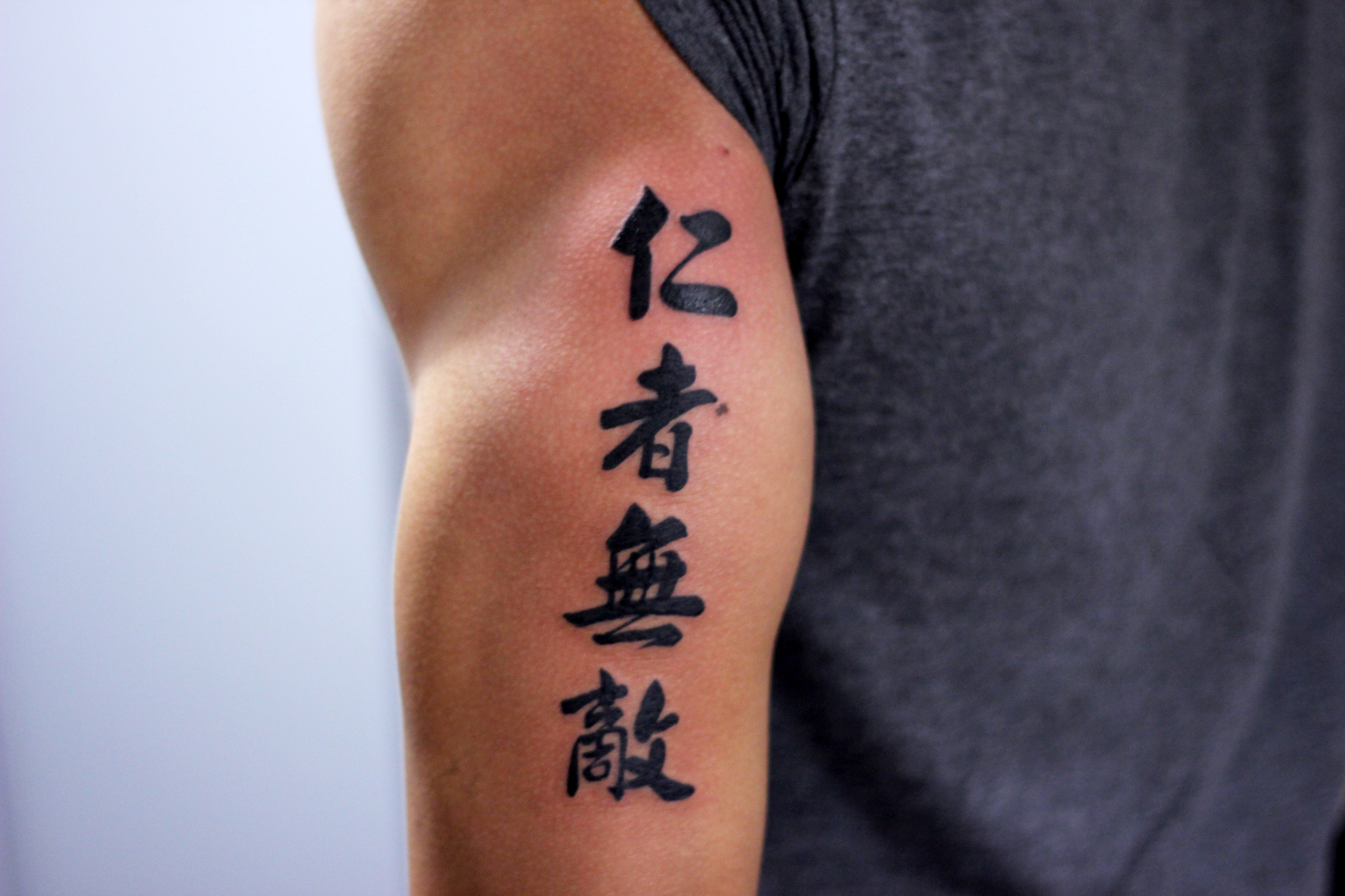 Calligraphy Tattoo Artist Toronto Chinese Script Tattoo Golden Iron Tattoo Studio Downtown Toronto