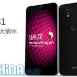 jiayu s1 full specifications 150x150 È il JiaYu S1 il telefono che state aspettando? Specifiche e foto complete, dite la vostra!