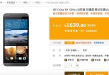 HTC One E9W