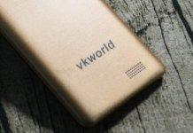 VKWorld logo