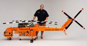 LEGO Erickson Air Crane