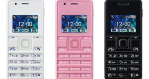 Phone Strap 2_02