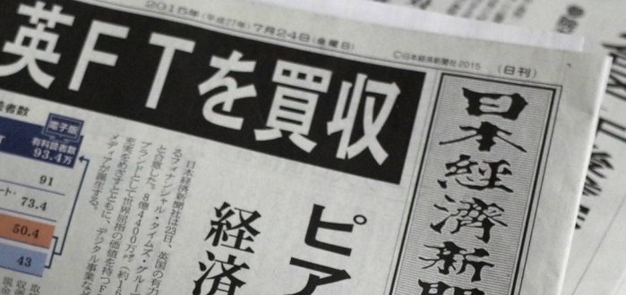 foto_post_nikkei_financial times