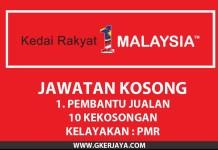 Jawatan kosong Kedai Rakyat 1 Malaysia