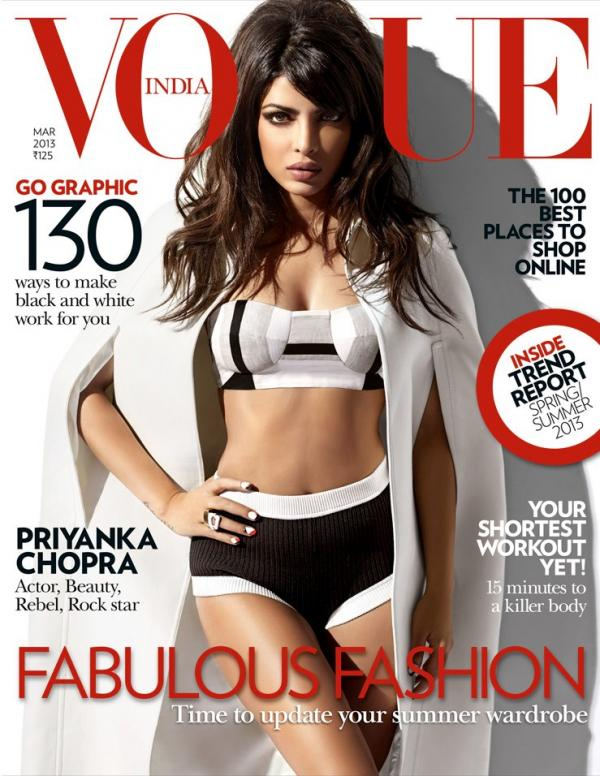 priyanka-chopra-vogue-india-cover