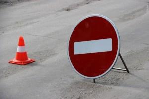 движение закрыто oblast45.ru