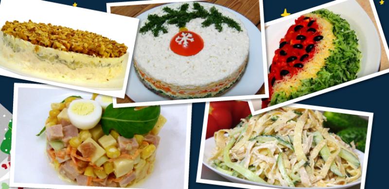 Салаты проверенные вкусные на новый год