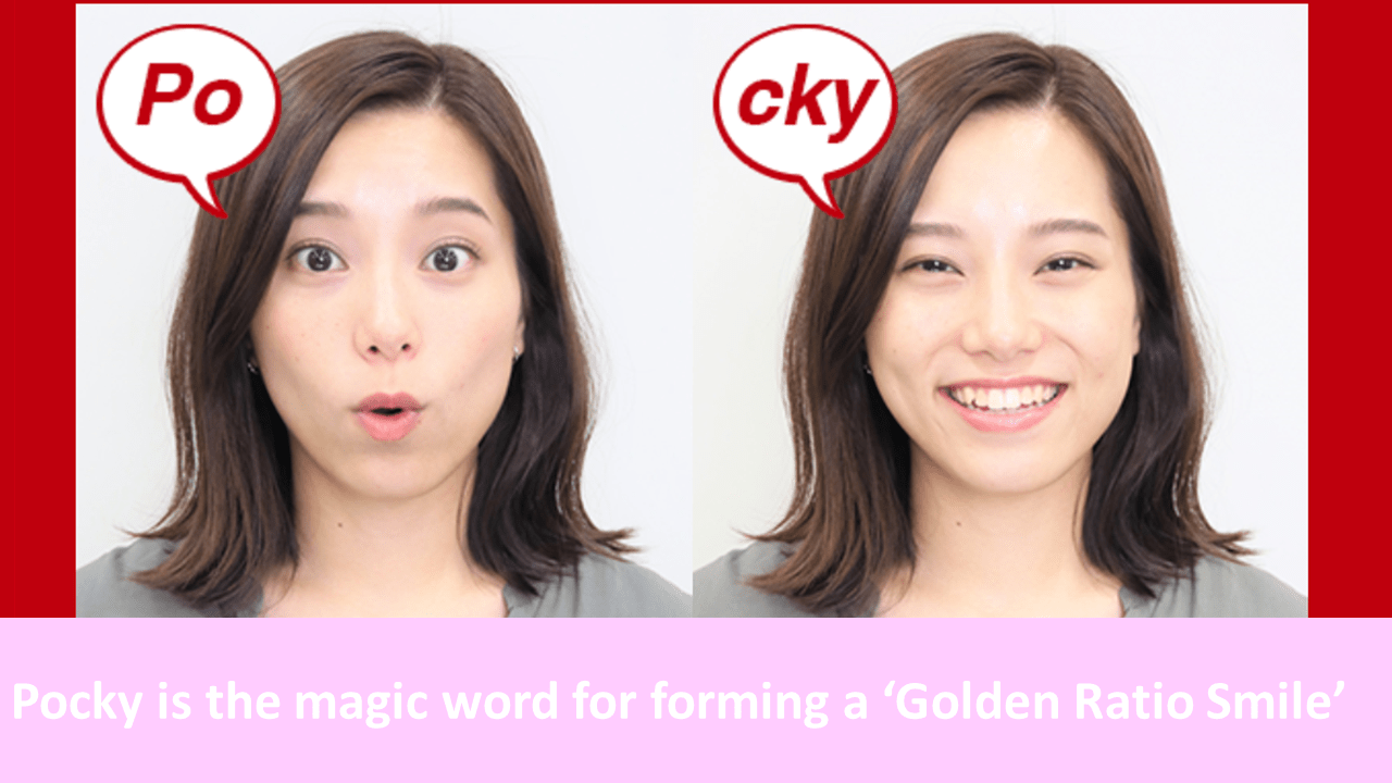 Duchenne De Boulogne Pronunciation Pocky Is The Magic Word For Forming A Golden Ratio Smile Glico
