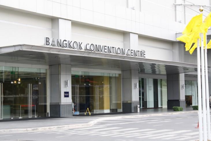 BKK Convention Center