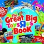 The Great Big Toys R Us Book A Gender Critique Global