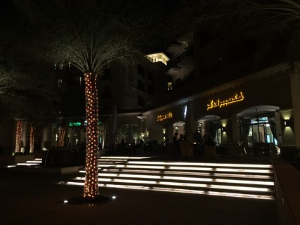 Shopping center night (Copy)