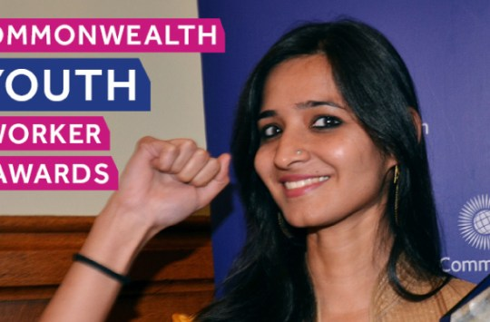 Commonwealth-Youth-Worker-Awards-2016