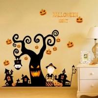 2018 Home Decor Pumpkin Halloween Night Room Wall Sticker ...