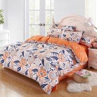 2018 Weina Christian Pattern Bedding Set In Orange King ...