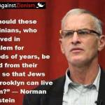 If Dr Norman Finkelstein can be treated so disgracefully, what's is store for the rest of us?