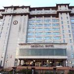 Oriental Hotel Lagos Online Booking And The Facilities In The Hotel