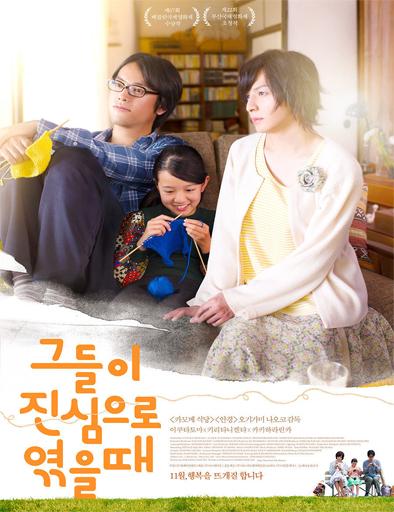 Poster de Close-Knit