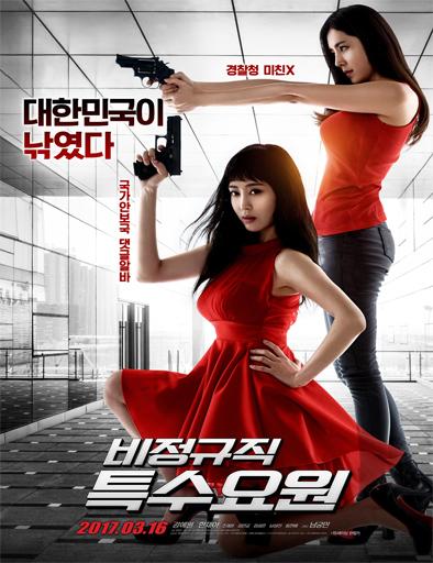 Poster de Part-time Spy