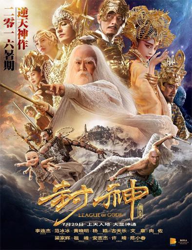 Poster de Feng shen bang (Liga de los dioses)