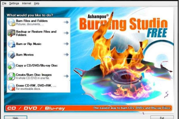 Free dvd burner for windows 7 | Ashampoo dvd burner Download