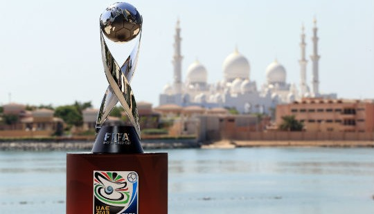 24-qualifying-nations-vie-for-the-Winners-Trophy-at-the-FIFA-U-17-World-Cup-UAE-20131-540x310