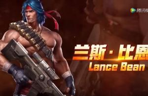 New Contra game by Konami and Tencent