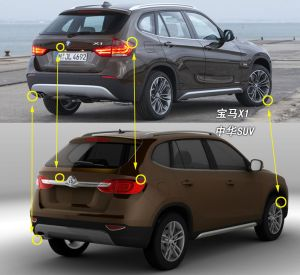 Brilliance V5and BMW X1 2
