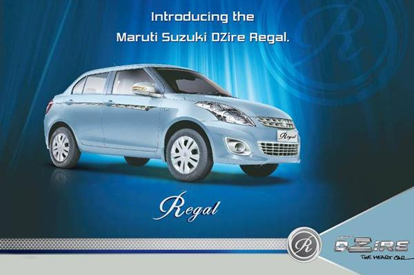 Maruti Suzuki Regal 1