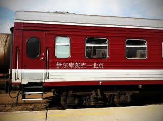 4 Hurdles to Overcome When Planning a Trans-Mongolian Train Journey